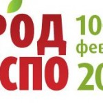 Prod-Expo_2014Moscow